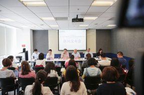 第九届中国医药企业家科学家投资家大会将于9月召开